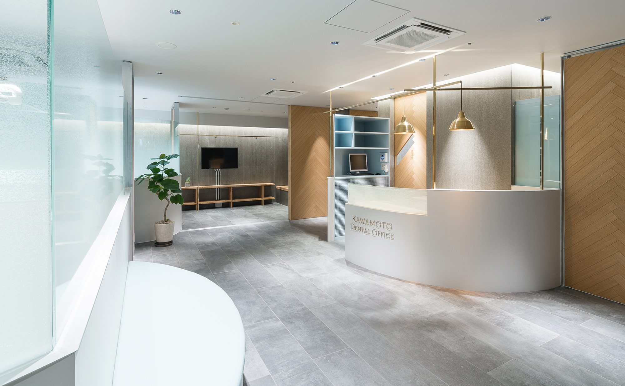 Kawamoto Dental Office